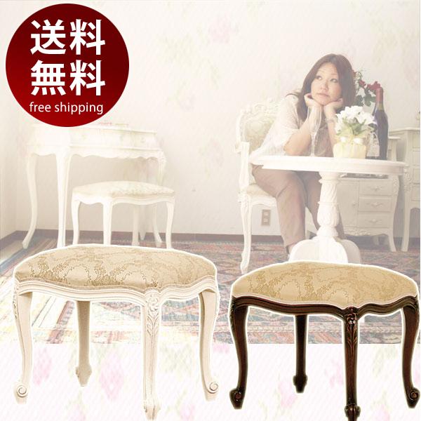 スツール アンティーク 風 スツール チェア 椅子 いす イス アンティーク 姫系 白家具 エレガント フランシスカ コモ ホワイト 天然木 木製 ブラウン 送料込み おしゃれ 北欧 訳あり ギフト 新生活 送料無料