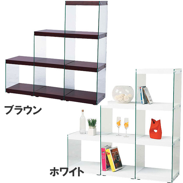 ステアラック 3D(本棚 書棚 収納 シェルフ 棚 ラック 収納ボックス 壁面収納) 送料込み おしゃれ 北欧 訳あり ギフト 送料無料