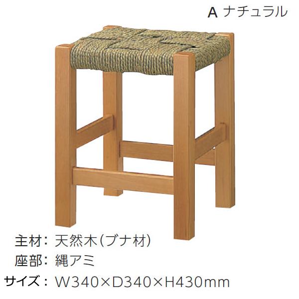 和風カウンタースツール:木場処ナチュラルロータイプ(カウンターチェアー ハイチェア バーチェア 椅子 イス いす) 送料込み おしゃれ 北欧 訳あり ギフト 送料無料