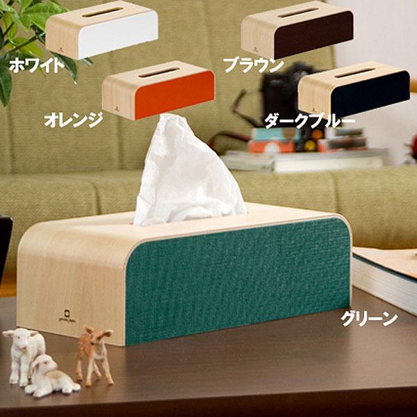 【5H限定★ポイント10倍 6/29 23:59迄】送料無料 日本製 木製 ティッシュケース(COLOR BOX) おしゃれ 北欧 出産 結婚祝いギフト 父の日