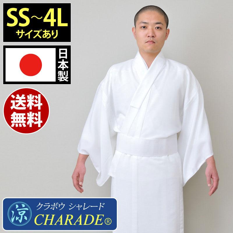 さわやか白衣(SS-4L)【寺院・僧侶用の法衣・法要着物やお遍路用の巡礼着として!速乾素材の日本製和装白衣(はくい・はくえ)】【送料無料】