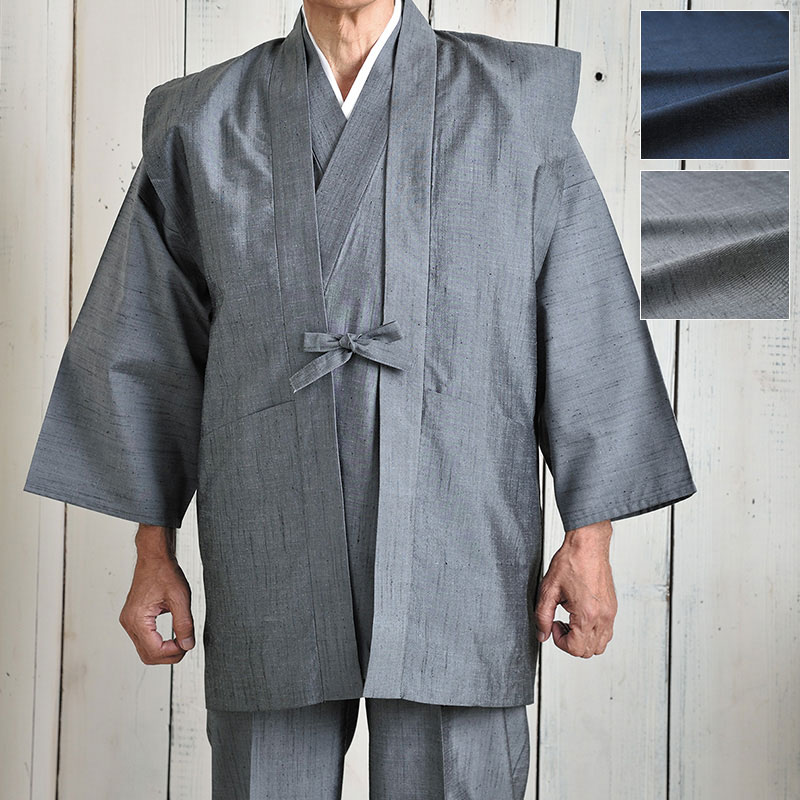 作務衣(さむえ)- 正絹紬羽織(グレー・紺)(M-LL)〔日本製〕【送料無料】