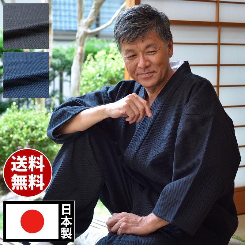 作務衣(さむえ)-地厚刺子織作務衣(黒・濃紺)(S-LL)〔綿100%日本製〕