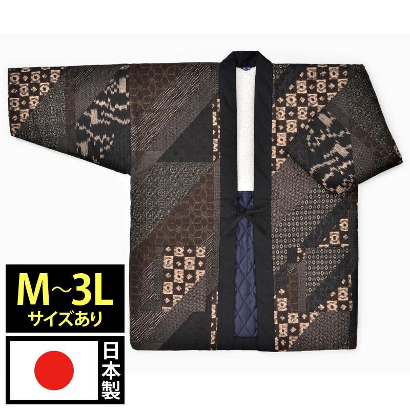 古織柄背ボア付半天(男性用)(M-3L)