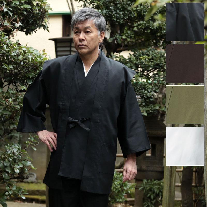 綾織り羽織 光沢(黒・濃茶・緑・白)(M-L)