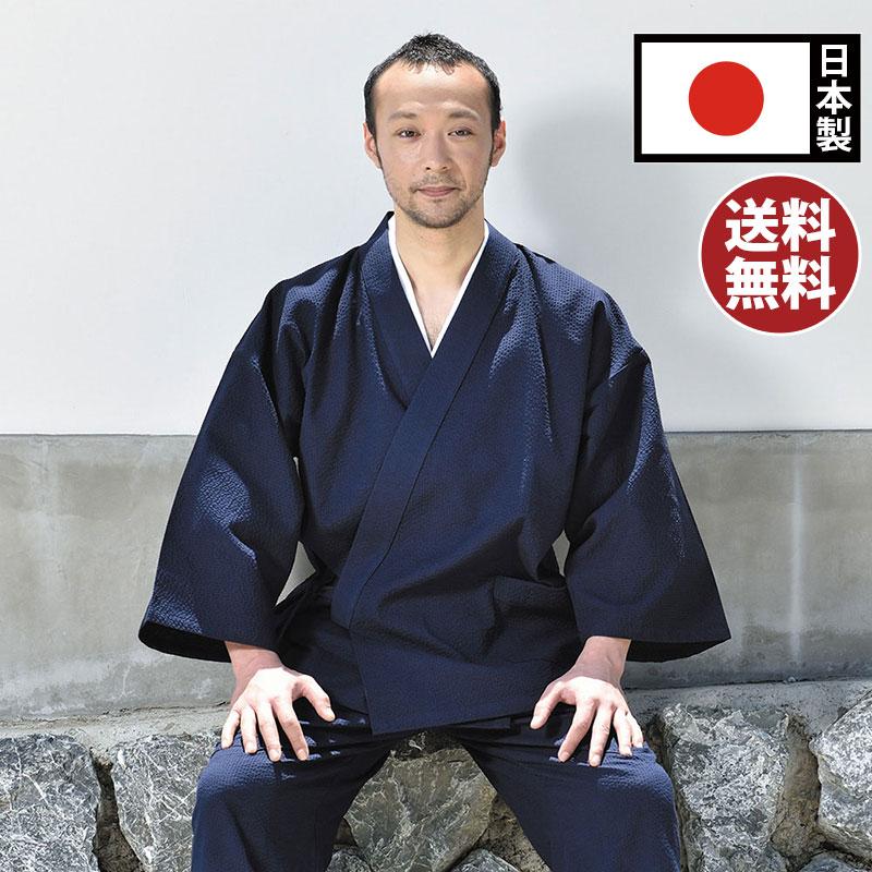 作務衣(さむえ)- 紳士シジラ地作務衣(M-LL)〔日本製〕【送料無料】