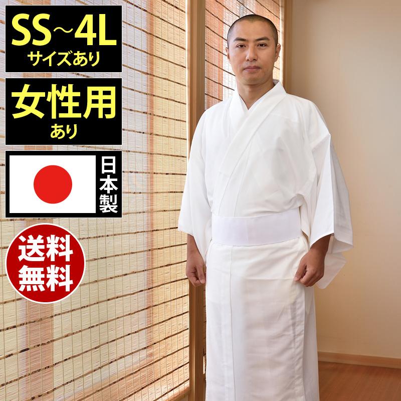 【送料無料】たて紬白衣(男性用)(SS-4L) 【ポリエステル100%日本製白衣(びやくえ)】