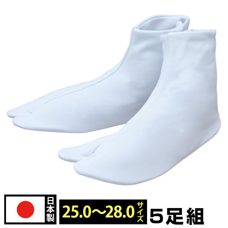 【送料無料】裏地付きストレッチ足袋 5枚コハゼ(5足組)(2L-4L寸)