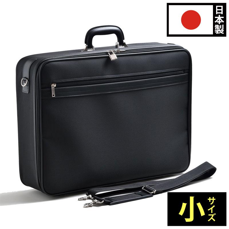 【新 法衣かばん(小)】寺院・僧侶用の衣装鞄にも!ナイロン製で軽い日本製法衣鞄(ほういかばん)【送料無料】