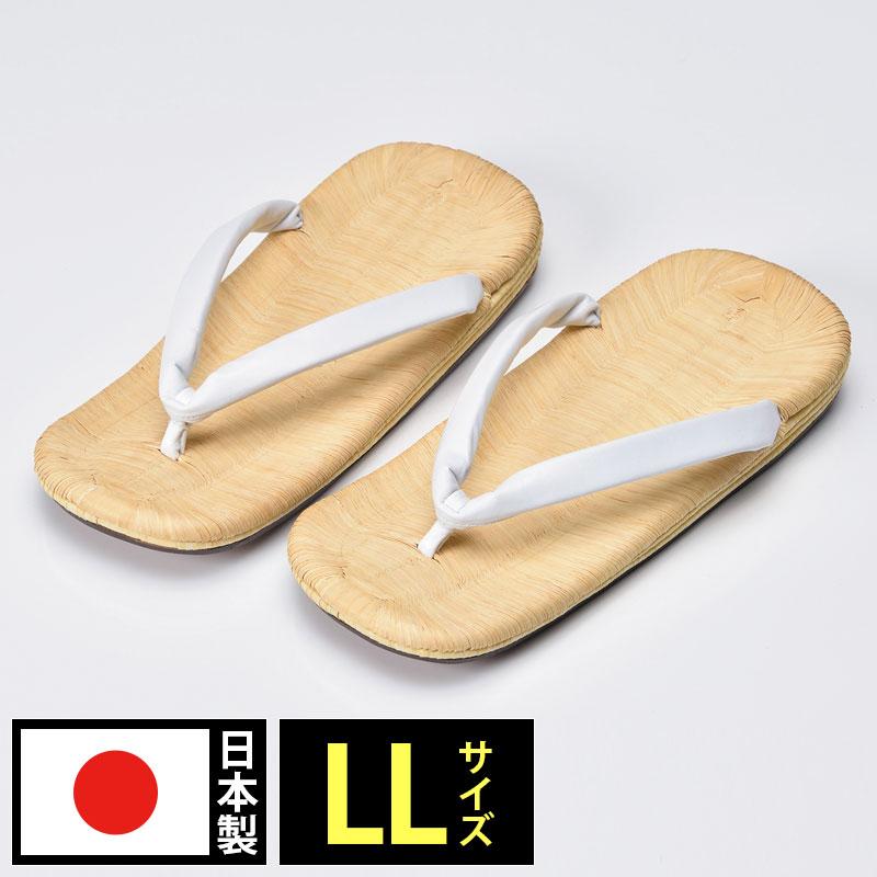 【送料無料】本畳雪駄3枚重(LL)(せった) 【日本製 い草仕様 牛革底】
