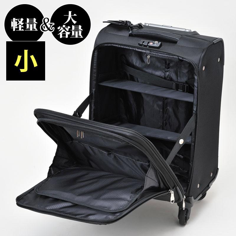寺院専用キャリーバッグ(小)【送料無料】