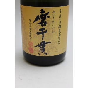 磨き造り 日本産 送料無料激安祭 手造り甕仕込み 芋焼酎 720ml みがきせんがん 磨千貫