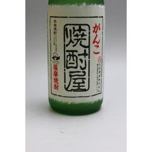 限定Special 商品 Price がんこ焼酎屋720ml