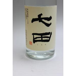 有名な ◆在庫限り◆ 七田吟醸粕取り焼酎720ml