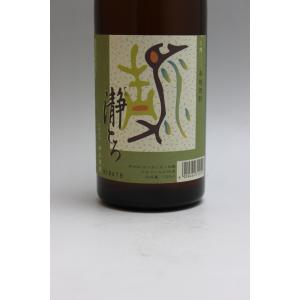 プレゼント 買取 神川酒造の限定酒 瀞とろ720ml