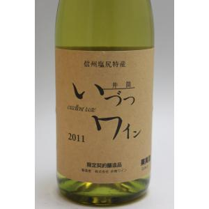 激安通販 いづつワイン ナイヤガラ白辛口720ml 新品