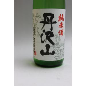贈答 丹沢山の一番人気 売店 丹沢山 吟醸造り純米酒720ml