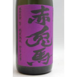 紫の赤兎馬1800ml 大注目 推奨