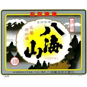 国内在庫 八海山普通酒1800ml 日本酒 [再販ご予約限定送料無料] 新潟 八海醸造