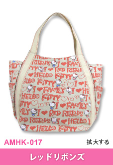 ... ☆ Hello Kitty series 8千 yen or more in purchases 20 Sierra ☆ Hello  Kitty tote bag canvas bag A4 ladies large 0ee4f5e555bd3
