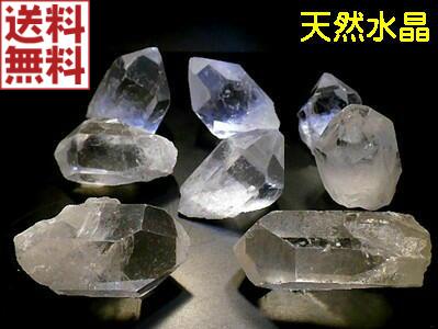 高品質 浄化におススメ 天然石 パワーストーン クォーツポイント 低価格 Crystal Quart ブラジル産 ナチュラルクォーツ 水晶原石 送料無料 天然水晶 300g量り売り Mサイズ ストア 水晶ポイント クリスタル