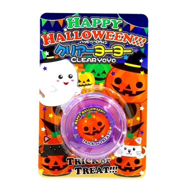 ハロウィン 全商品オープニング価格 クリアヨーヨー 24個セット かぼちゃ カボチャ おもちゃ 爆買いセール 幼稚園 子供会 保育園 イベント 景品玩具