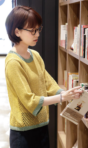 作品♪217ss-04ひし型模様のセーター