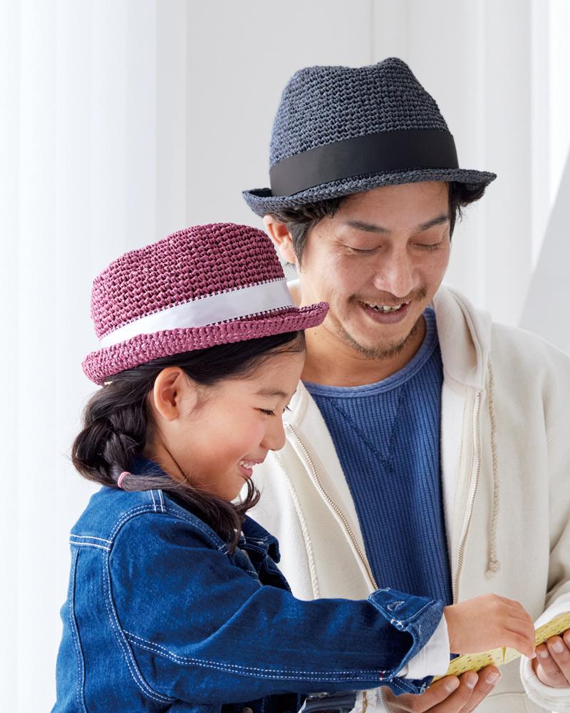 作品♪221ss-11中折れハット2021/3/12