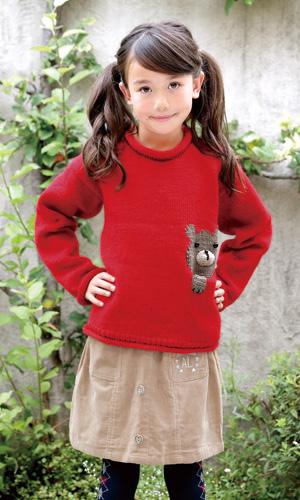 作品♪217aw-12くまさんポケットセーター