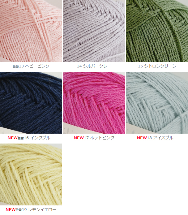 \ clowns do my best this year! And wool clown ♪ knitting, crochet and sewing beauty silk cotton UV