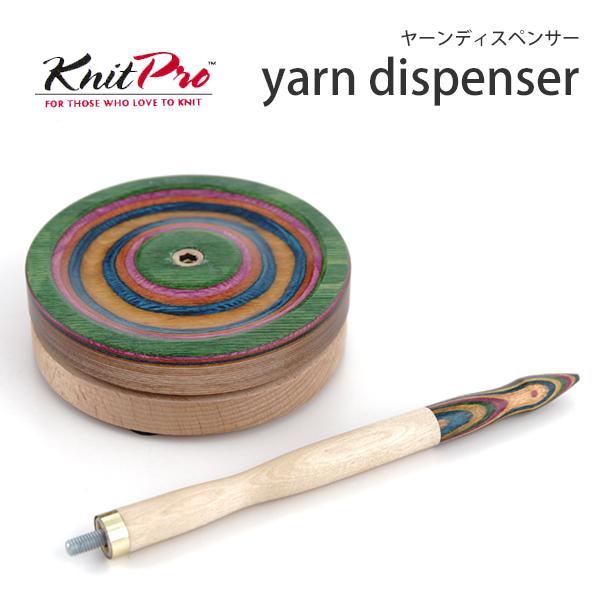 天然のナチュラル色とカラフルに色付けされたシンフォニーウッドならではの糸立て。毛糸ピエロ♪編み物 手編み 手芸 【KPWD】Knit Pro(ニットプロ)Yarn Dispenser(ヤーンディスペンサー)