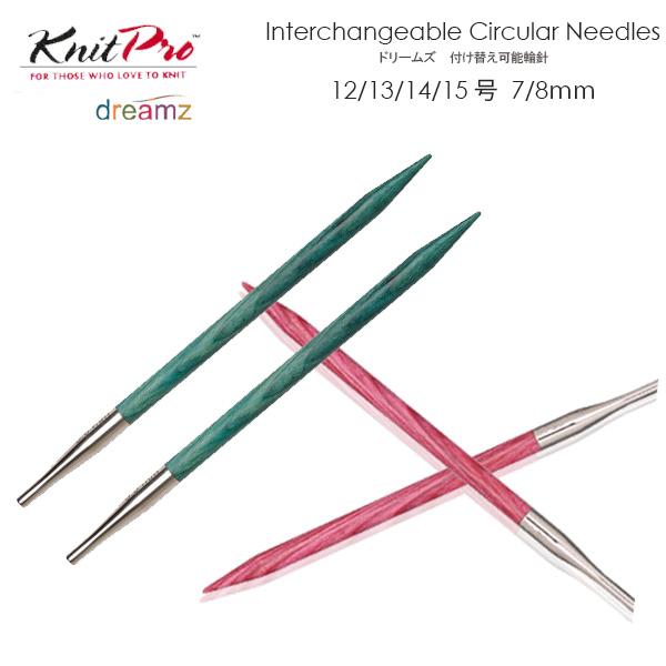 KnitPro Yarn Wool Sewing Needles