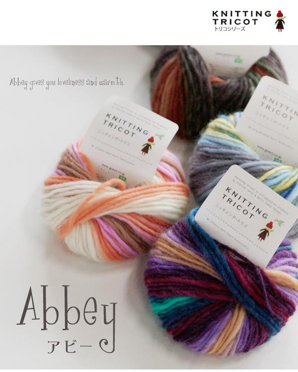 Pierrot Yarns: 毛綫醜角♪織毛衣/手工編織/手工藝Toriko系列Abbey(阿比)[毛100
