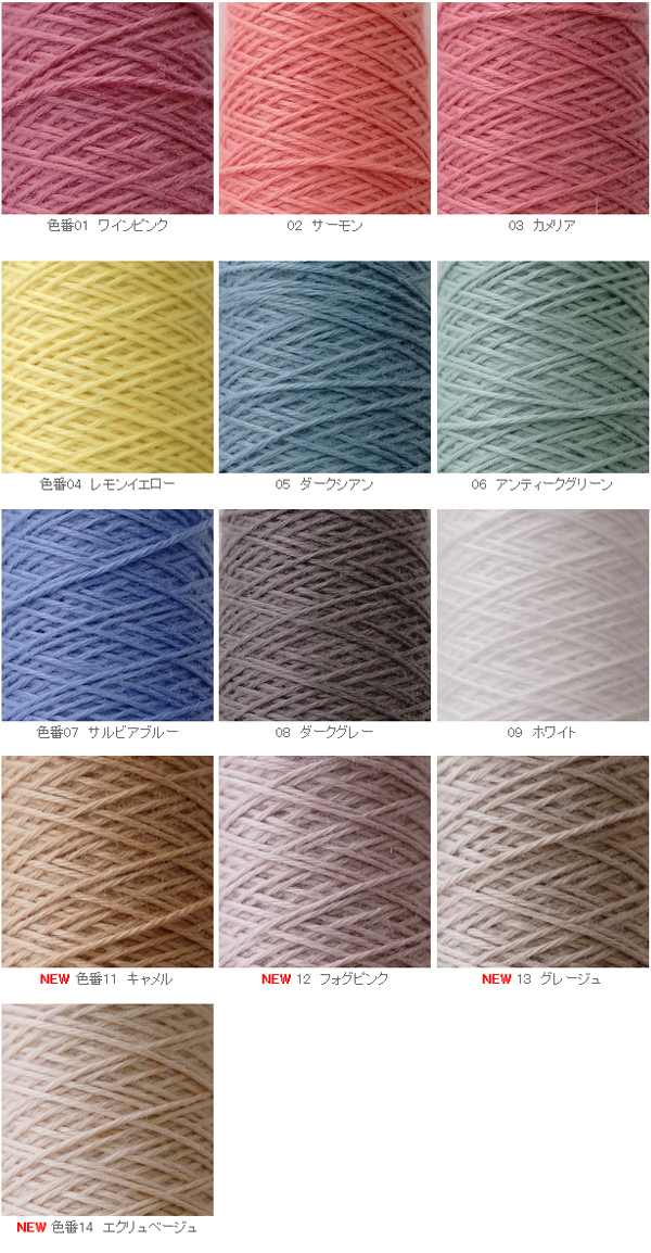 / New product trial GOGO! /HEAT + (FIM) [polyester 100% thick 40 g corn (about 103 m), Volume 9 colors, wool clown ♪ Knitting / Crochet / craft