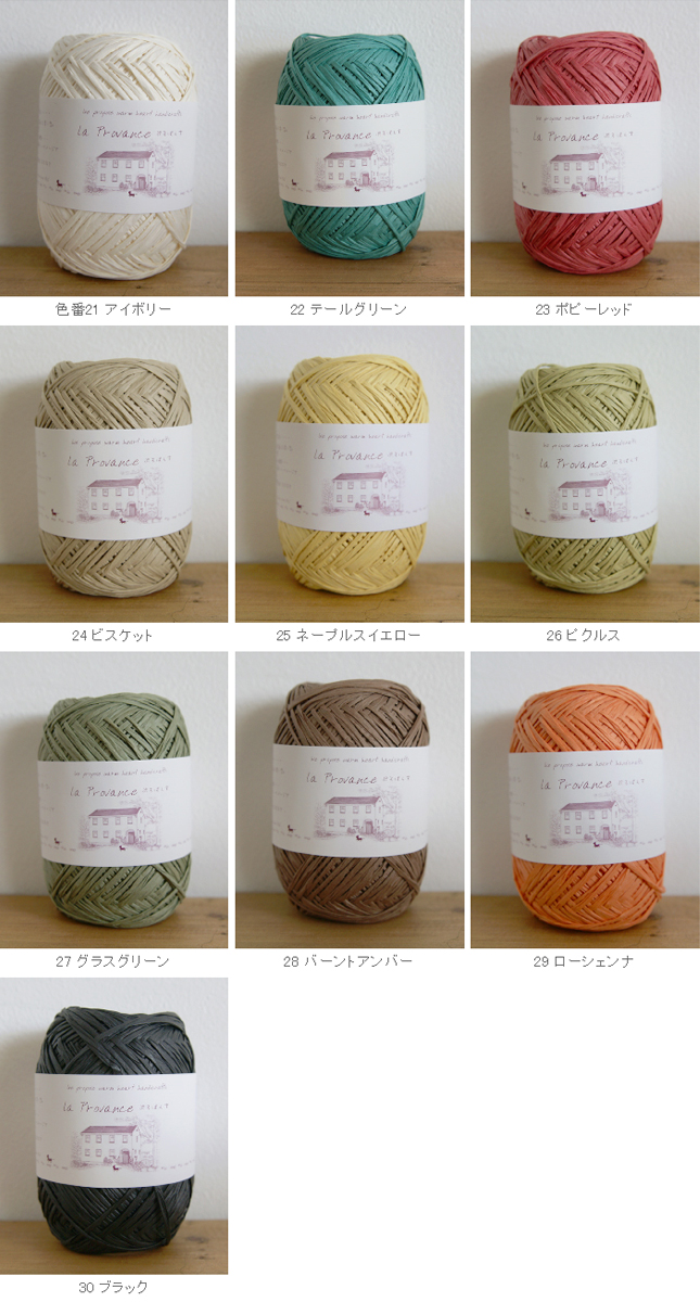 Wool clown ♪ Provence series knitting, crochet and sewing Amian ( Amiens )