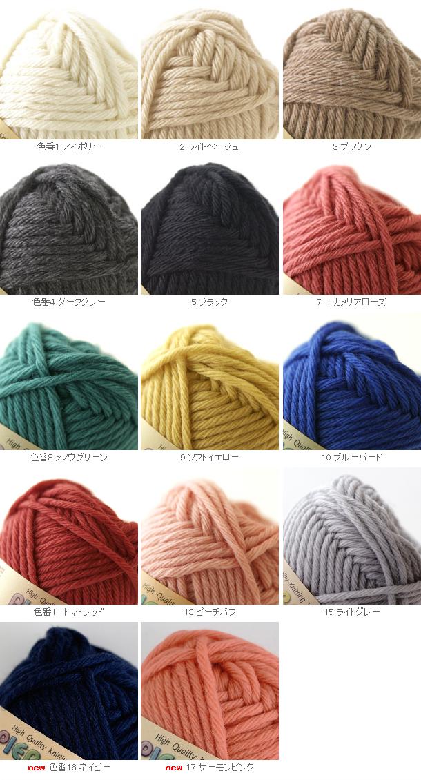 ☆ 圣诞节准备出售 ☆ 羊毛小丑 ♪ 很重编织,钩针,缝制 ソフトメリノ