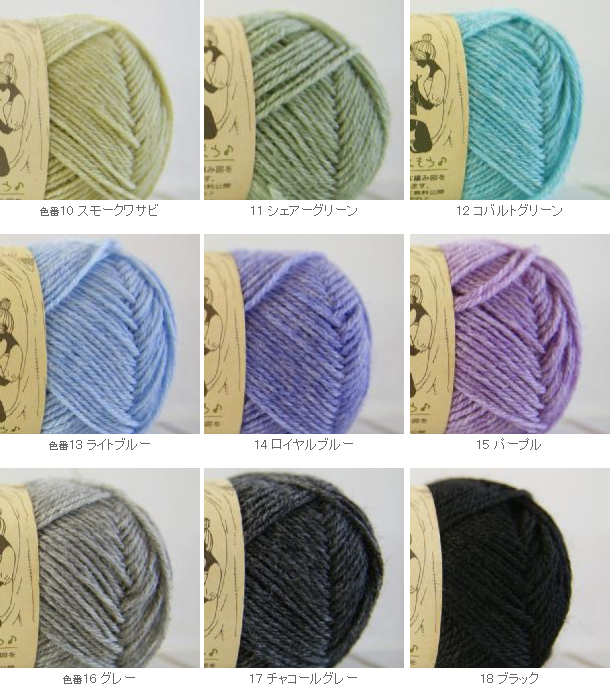 \ clowns do my best this year! And wool clown ♪ medium fine knitting, sewing, crochet ソフトメリノ