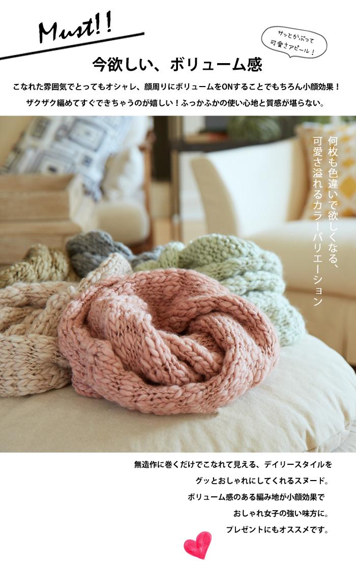 Pierrot Yarns It Is 12 25 Fire 09 59 At Money Of Knitting