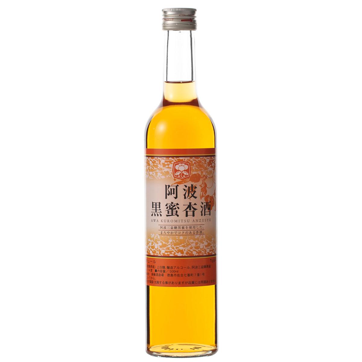 店内限界値引き中 セルフラッピング無料 阿波黒蜜杏酒500ml 大決算セール