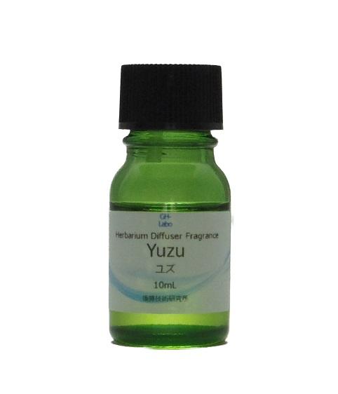 ゆず香料 ディフューザー 市場 初回限定 ハーバリウム アロマオイル 化粧品用 フレグランス