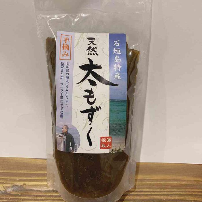 石垣島特産の天然太もずく 手摘み です 250グラム 定価の67%OFF 石垣島特産 天然太もずく 送料無料