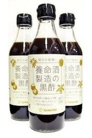 健康志向の黒酢飲料 往復送料無料 養命酒製造の黒酢360ML×3本セット セールSALE%OFF