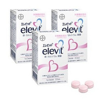 エレビット 90粒×3箱【栄養機能食品】≪送料無料≫こちらの商品は代引き不可とさせていただきます。