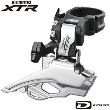 【送料無料】SHIMANO(シマノ)FD-M986 XTR バンドダウンスイング/66-69 IFDM986TX6【自転車 シマノ XTR ディレイラー】