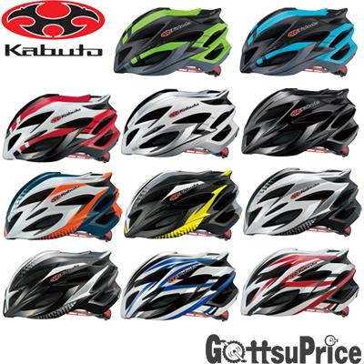 【送料無料】OGK(オージーケー)STEAIR/ステアー 自転車ヘルメット