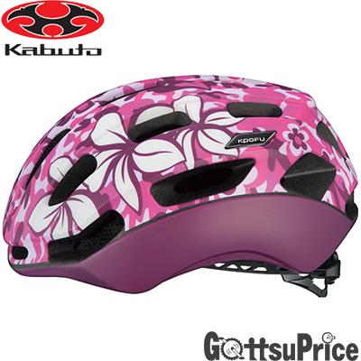 【送料無料】OGK オージーケー BC-KINUYO(キヌヨ) 絹代コラボ ヘルメット ヘルメット オージーケー レディース, カツウラシ:5e6951eb --- cognitivebots.ai