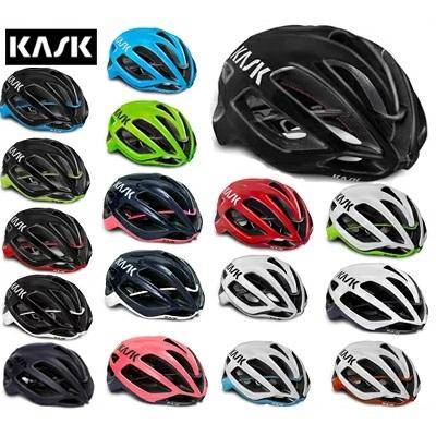 KASK カスク PROTONE ヘルメット
