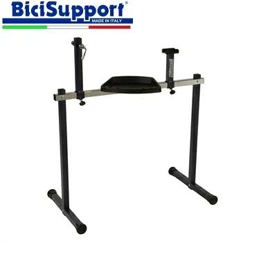 【送料無料】BiciSupport ワークスタンド Art.76 メンテナンス作業台