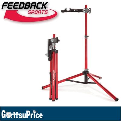 【送料無料】FEEDBACK SPORTS(フィードバックスポーツ) Pro-Ultralight ワークスタンド 16415