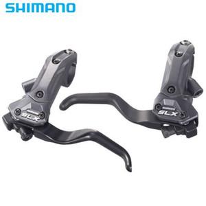 【送料無料】SHIMANO(シマノ)BL-M665 SLX ブレーキレバー